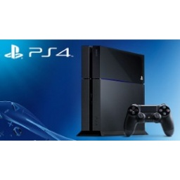 CONSOLA SONY PLAY STATION PS 4 500GB