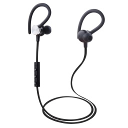 AURICULAR ARGOM ULTIMATE SOUND 2050