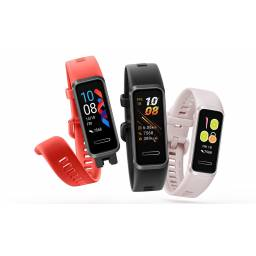 RELOJ SMART BAND HUAWEI 4 SUNRISE COLORES AMBAR/ROSA